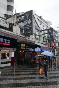 Rice Noodle Pub
