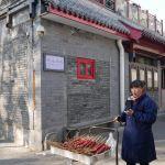 Hutong Viertel