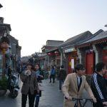 Tour 1 - Jinsitao Area