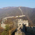 Beijing Mutianyu Great Wall