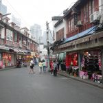 Fangbang Middle Road