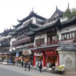 Chenghuang Market