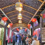 Chenghuang Market