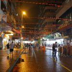 Temple Street Nightmarket
